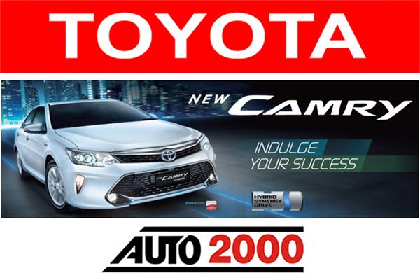 Astra Toyota Selalu Menjadi Bintang di Pasar Mobil